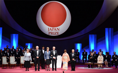 group of people on stage at the Japan Prize awards ceremony